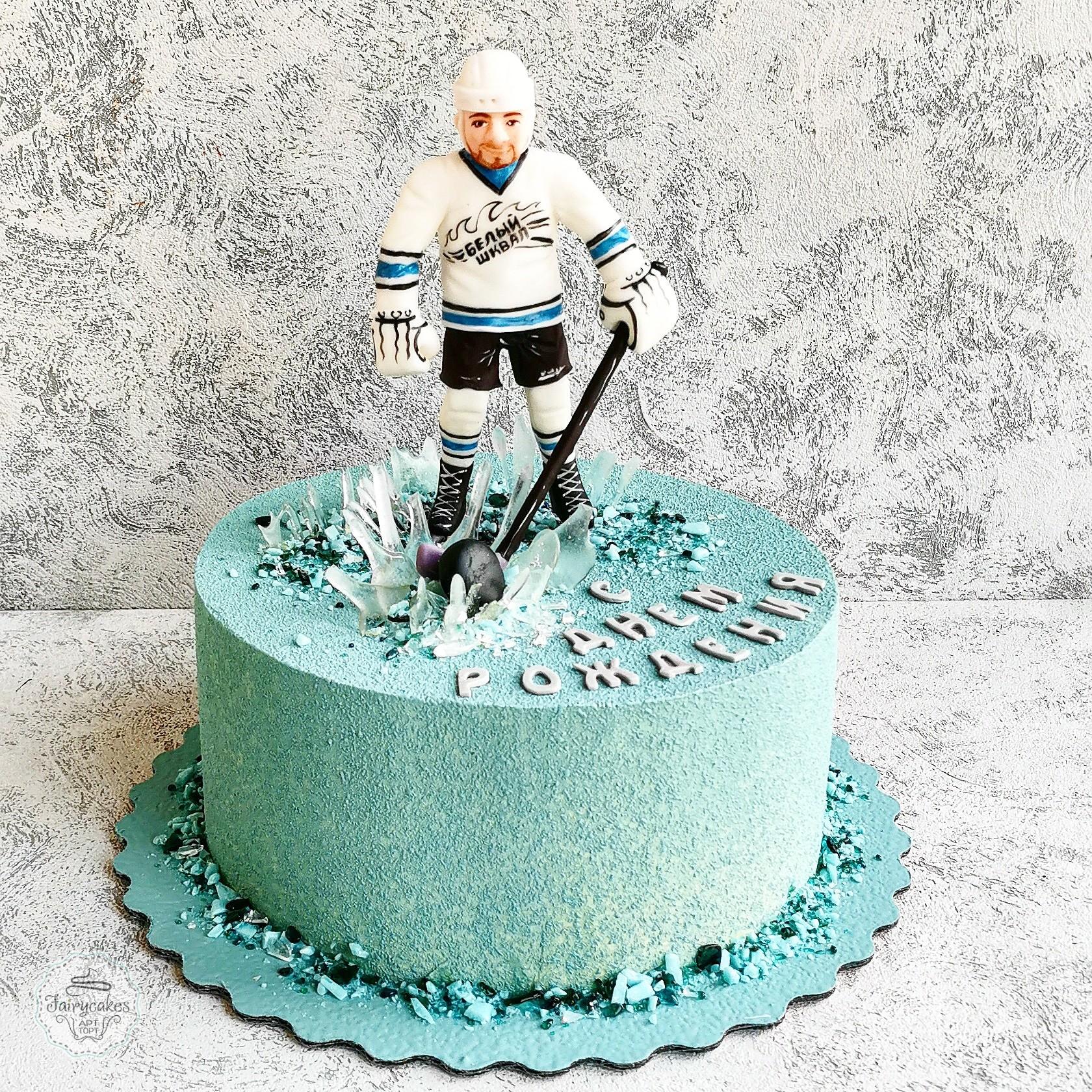 год торт с хоккеистами картинки иерусалима